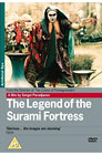 Legend OfThe Suram Fortress