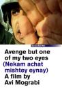 Nekam Achat Mishtey Eynay