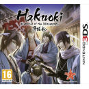 Hakuoki: Memories of Shinsengumi - Limited Collectors Edition
