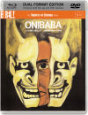 Onibaba - Dual Format Edition (Masters of Cinema)