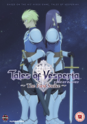 Tales of Vesperia: First Strike