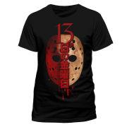 Friday The 13th Men's T-Shirt - Japanese