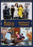 The Railway Children/Swallows And Amazons