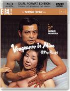 Vengeance is Mine (Masters of Cinema) (Blu-Ray en DVD)