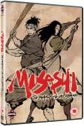 Musashi: The Dream of Last Sumarai