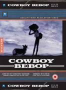 Cowboy Bebop: Collector's Edition - Part 2