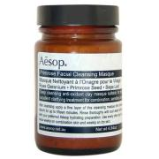 Primrose Facial Cleansing Masque 120ml