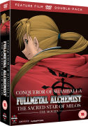 Full Metal Alchemist Movie 1 and 2 Double Pack