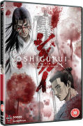 Shigurui: Death Frenzy - The Complete Series