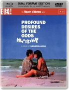 Profound Desires of the Gods [Masters of Cinema] Dual Format (Blu-ray and DVD)