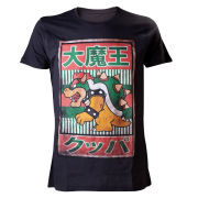 Bowser Kanji - T-Shirt (Black)