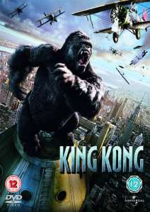 King Kong [2006] [Single Disc Editie]
