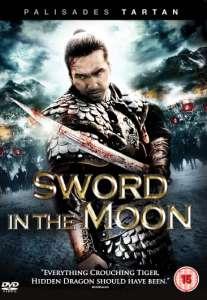 Sword in Moon