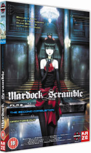 Mardock Scramble: Second Combustion