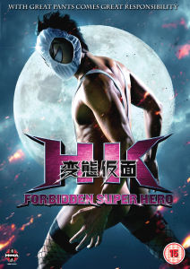 HK: Forbidden Superhero