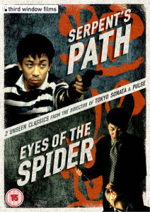 Eyes of the Spider / Serpent's Path