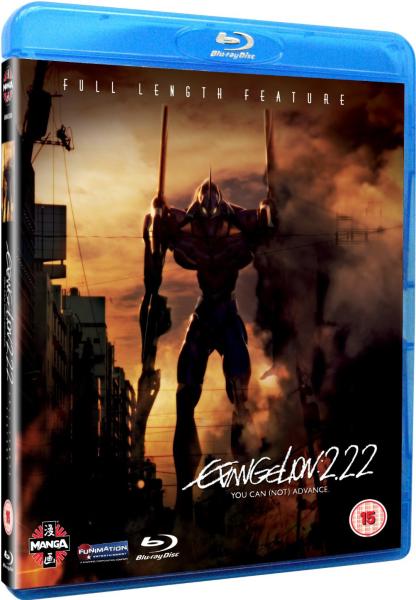 Evangelion 20 you can not advance dublado ptbr filme hd - 1 10