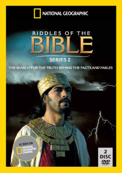 National geographic bible movie quotes