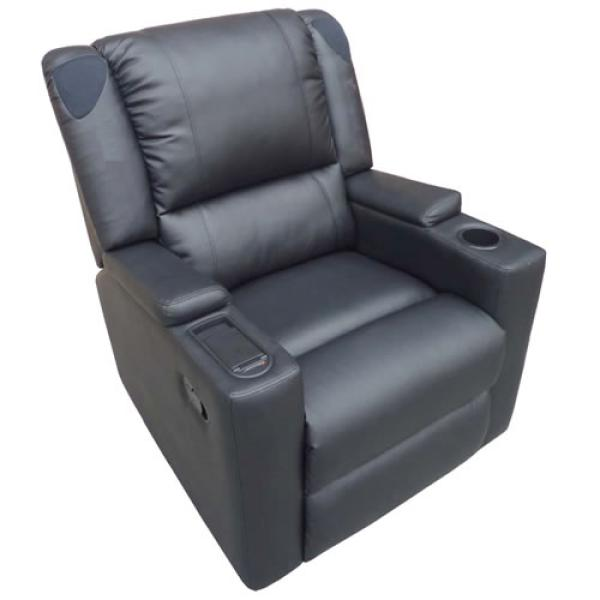 X-Rocker Multimedia Leather Recliner Games | Zavvi.com