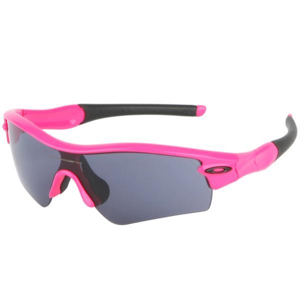 3f859b60583 Womens Oakley Pink Sunglasses « Heritage Malta