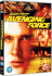 Avenging Force: Image 2