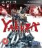 Yakuza: Dead Souls: Image 1