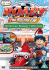 Roary The Racing Car - Christmas Bumper Collection: Image 1