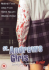 St. Andrews Girls: Image 1
