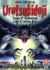 Urotsukidoji - Legend Of The Overfiend/Legend Of The Demon