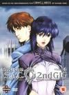 Ghost In The Shell: Stand Alone Complex - 2nd Gig Vol. 6