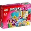 LEGO Juniors: Disney Princess Ariel's Dolphin Carriage (10723): Image 1