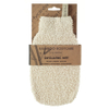 Hydrea London Bamboo Gentle Exfoliating Mitt: Image 1