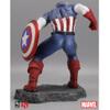 SeDi Marvel Civil War Captain America 9 Inch Statue: Image 4