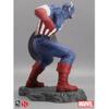 SeDi Marvel Civil War Captain America 9 Inch Statue: Image 3
