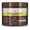 Macadamia Weightless Moisture Masque 222ml: Image 1