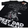 Star Wars Men's Vader Best Dad T-Shirt - Black: Image 2