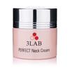 3LAB Perfect Neck Cream: Image 1