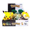 My Geek Box Pokemon Plush Keyring: Image 1