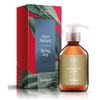 JURLIQUE LIMITED EDITION ROSE BODY OIL: Image 1