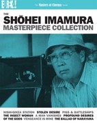 The Shohei Imamura Masterpiece Collection