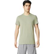 adidas Men's Prime Training T-Shirt - Green