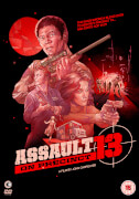 Assault On Precinct 13: 40th Anniversary Edition