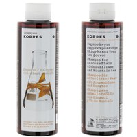 Korres Shampoing Sunflower and Mountain Tea pour cheveux colorés (250ml)