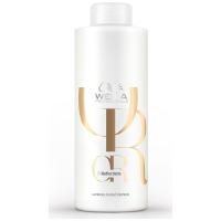 Wella SP Repair Pump Shampoo