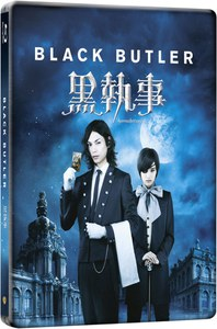Black Butler Steelbook