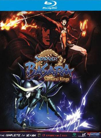 Sengoku Basara: Samurai Kings - Complete Season 1 Box Set
