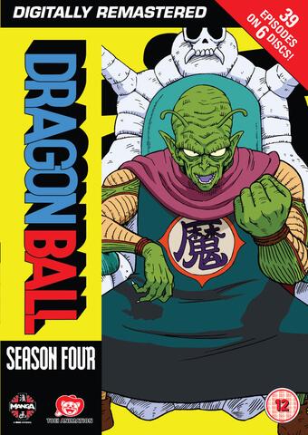 Dragon Ball - Seizoen 4 (Episodes 84-122)