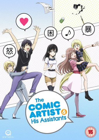 The Comic Artist and His Assistants  - Complete Series Collection And Bonus OVA Episodes