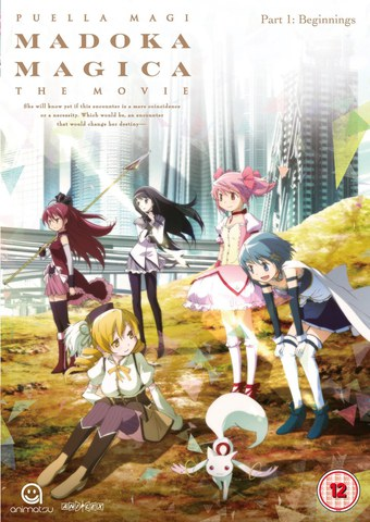 Puella Magi Madoka Magica The Movie: Part 1 - Beginnings