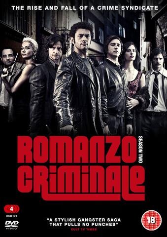 Romanzo Criminale - Series 2